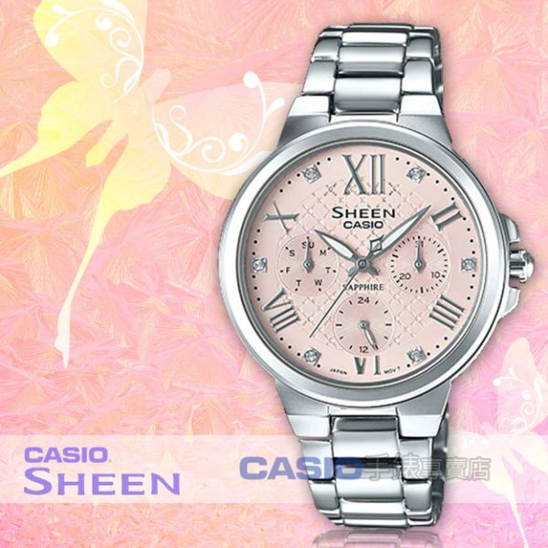 CASIO SHE-3511D-4AUDR