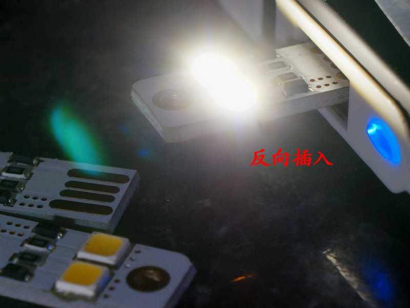 LED USB LG